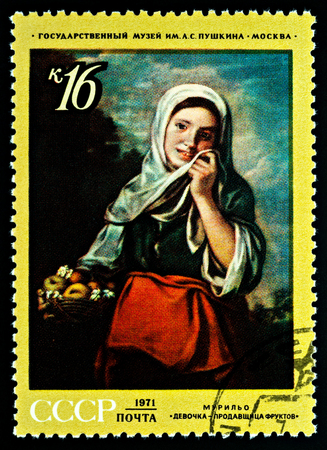 Moscow, Russia - December 24, 2017: A stamp printed in USSR (Russia) shows painting Girl Fruit-seller by Spanish painter Bartolome Esteban Murillo (1617-1682), series, circa 1971