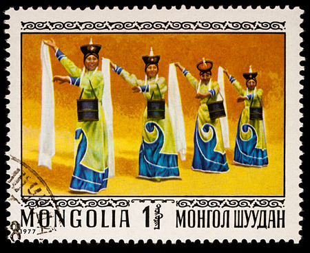 Moscow, Russia - January 08, 2018: A stamp printed in Mongolia, shows Mongolian folk dance, Dajarka, series