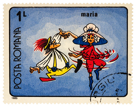 Moscow, Russia - January 15, 2017: A stamp printed in Romania, shows frame from Cartoon film Marias Adventure, series Romanian Cartoons, circa 1989