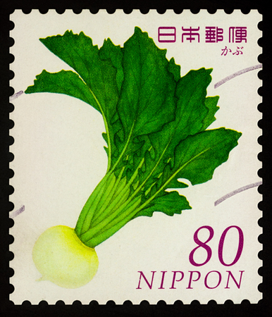 Moscow, Russia - January 25, 2018: A stamp printed in Japan shows Turnip Greens (Brassica rapa L.), series Vegetable & Fruits, circa 2013 Editorial
