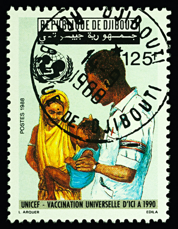 Moscow, Russia - February 21, 2018: A stamp printed in Djibouti shows mother and child with a doctor in hospital, series UNICEF - Universal Vaccinations, circa 1988