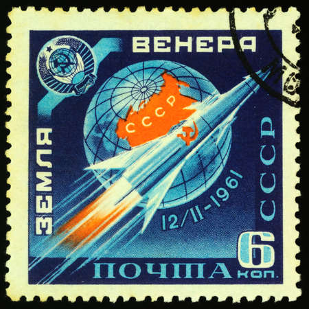 Moscow, Russia - March 14, 2020: stamp printed in USSR (Russia) shows flight of first Soviet rocket to Venus, circa 1961