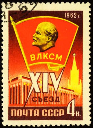 Moscow, Russia - April 18, 2020: stamp printed in USSR (Russia), shows Komsomol emblem with Lenin profile, dedicated to the 14th Komsomol Congress, circa 1962 Éditoriale