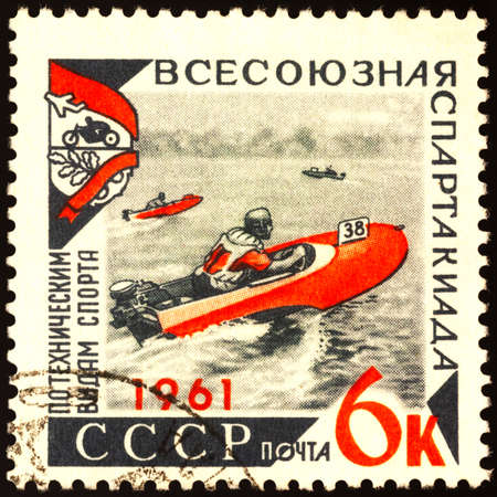 Moscow, Russia - September 17, 2020: stamp printed in USSR (Russia), shows man riding fast water scooter, series Spartakiada of Technical Sports, circa 1961