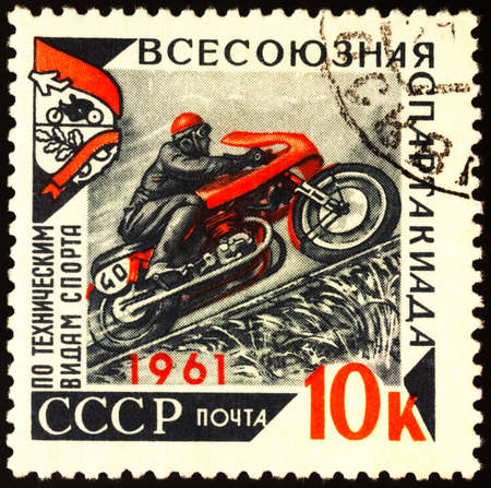 Moscow, Russia - September 16, 2020: stamp printed in USSR (Russia) shows motorcycle road racer, series All-Union Spartakiada of Technical Sports, circa 1961 Editorial
