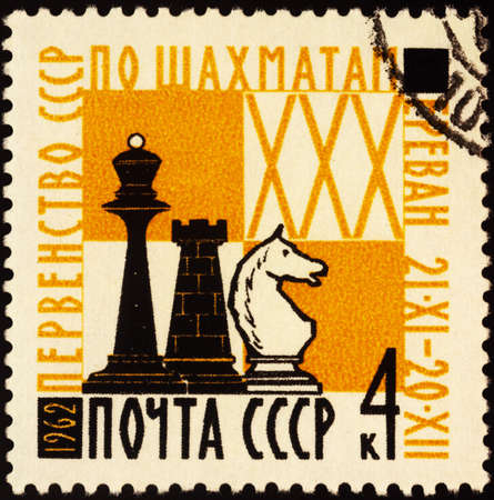 Moscow, Russia - September 20, 2020: stamp printed in USSR (Russia) shows banner with chess pieces: king, rook, knight, dedicated to the 30th Soviet Chess Championship, circa 1962