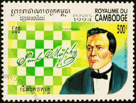 Moscow, Russia - September 18, 2020: stamp printed in Cambodia shows portrait of Paul Morphy (1837-1884), greatest American chess master of XIX century, series Chess Champions, circa 1994