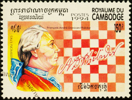 Moscow, Russia - September 18, 2020: stamp printed in Cambodia shows portrait of Francois Andre Danican Philidor (1726-1795), French composer and chess player, series Chess Champions, circa 1994