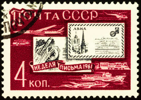 Moscow, Russia - February 04, 2021: stamp printed in USSR (Russia) shows Postal envelopes, series International Correspondence Week, circa 1961 Editorial