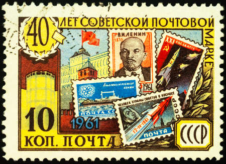 Moscow, Russia - February 05, 2021: stamp printed in USSR (Russia) shows Old Soviet postage stamps, Soviet achievements, series The 40th Anniversary of First Soviet Stamp, circa 1961