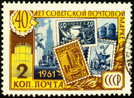 Moscow, Russia - February 04, 2021: stamp printed in USSR (Russia) shows Old Soviet postage stamps, series The 40th Anniversary of First Soviet Stamp, circa 1961 Editorial