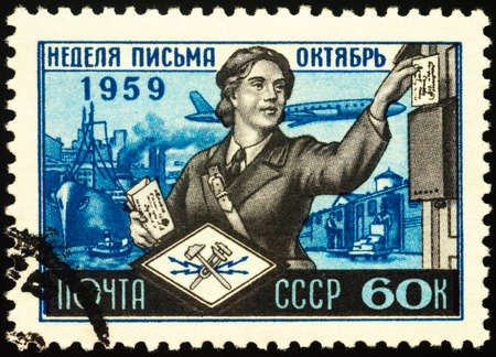 Moscow, Russia - February 03, 2021: stamp printed in USSR (Russia) shows Letter carrier, International Correspondence Week, series International Letter Writing Week, circa 1959 Editorial
