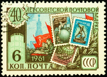 Moscow, Russia - February 05, 2021: stamp printed in USSR (Russia) shows Old Soviet postage stamps commemorating Peace, series The 40th Anniversary of First Soviet Stamp, circa 1961
