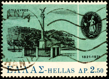 Moscow, Russia - February 26, 2021: stamp printed in Greece shows First National Assembly Memorial in Epidaurus, Greece, dedicated to the 150th Anniversary of Greek War of Independence, circa 1971