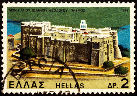 Moscow, Russia - February 26, 2021: stamp printed in Greece shows Monastery of Saint John the Divine, island of Patmos, Greece, series Monasteries and Churches, circa 1972
