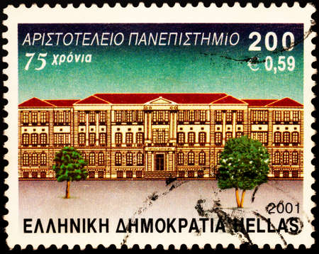 Moscow, Russia - April 03, 2021: stamp printed in Greece shows Aristotle University of Thessaloniki, dedicated to the 75th anniversary of Aristotle University, circa 2001