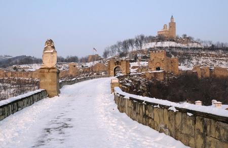 veliko: View of Tsarevets stronghold in Veliko Tarnovo in Bulgaria in the winter Stock Photo