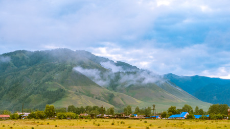 Mountains and clouds. Mountain Altai Stockfoto