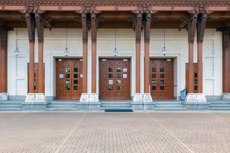 Exterior of BAPS Shri Swaminarayan Haveli, a cultural centre, in Neasden, London