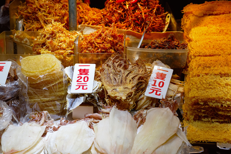 Dried squids, a Taiwanese street food, displayed at Wanhua night market in Taiwan