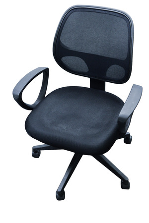 nylon office chair photo