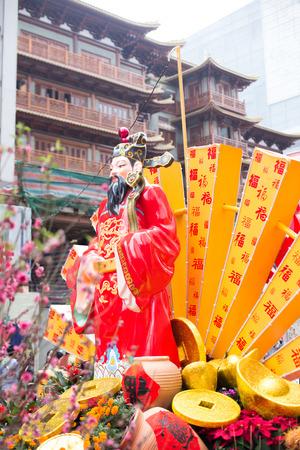 god figure: chinese god of wealth figure Stock Photo