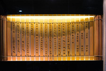 artificial inscribed bamboo slips 新闻类图片