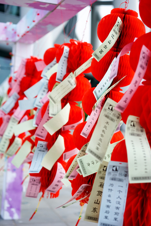 traditional Chinese lantern riddles in Mid-autumn festival