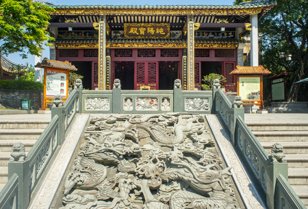 great hall: GUANGZHOU, CHINA - Oct.17: The great hall of Chunyang Temple. Chunyang Temple is a Taoist architecture built in the Qing Dynasty and the only existing Quanzhen Taoist temple in the city. Editorial