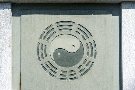 taoism: Taoism icon Stock Photo