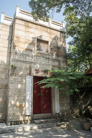 the existing: GUANGZHOU, CHINA - Oct.17: The Chaodou Platform for Worshipping the Dipper in Chunyang Temple. Its the oldest existing observatory in Guangzhou. Editorial