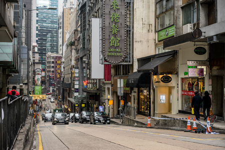 slow lane: Central, Hong Kong-Jan.10,2016: Uphill road scene. Hong Kong is one of the most populated areas in the world.