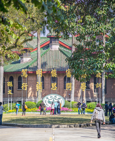 yat sen: Guangzhou, China-February.9, 2016: Building in Sun Yat-Sen University. Sun Yat-Sen University is the top university in southern China which founded by Dr. Sun Yat-sen in 1924.