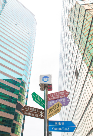 Hong Kong road sign among the modern office buildings in downtown Editorial