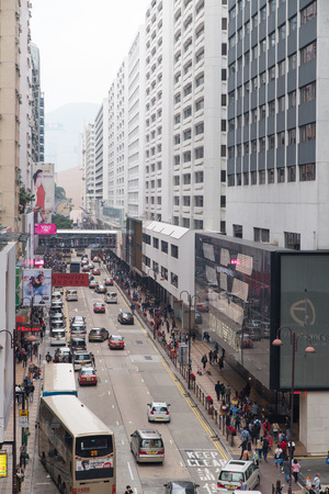 Dec. 3, 2016-Hong Kong: Hong Kong street view.