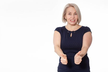 Happy woman emotionally posing in studio. Middle aged woman on white background Standard-Bild - 132162012