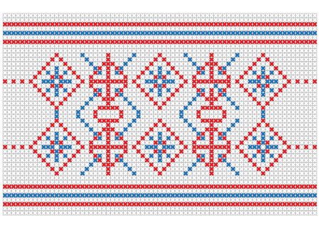 romanian: Romanian traditional pattern Vector illustration Illustration