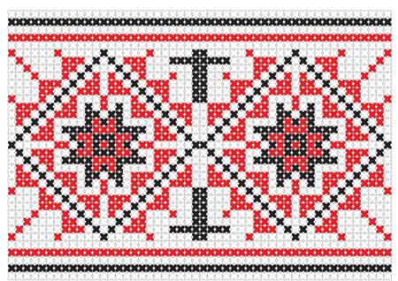 Romanian traditional pattern Vector illustration Illustration