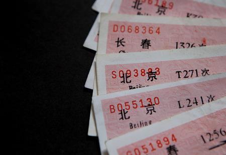 traffic ticket: Train tickets