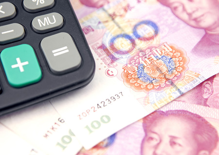 calculator chinese: Currency calculator