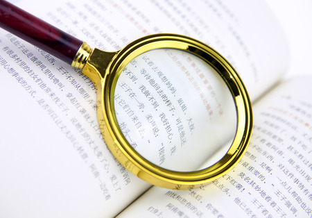 cognition: Book and magnifying glass Editorial