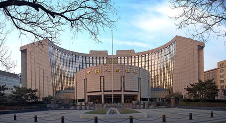 中国人民銀行 報道画像
