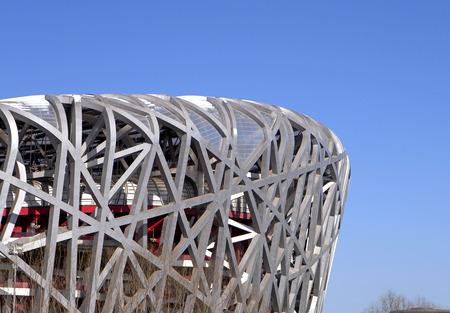 국립 경기장