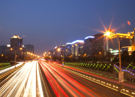 a nocturne: The finance street, Beijing Editorial