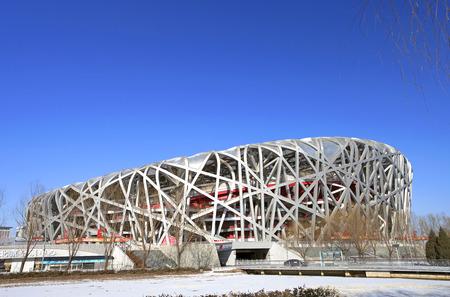 olympic national park: National Stadium