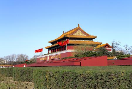gat: Tian-An-Men Gat, Beijing