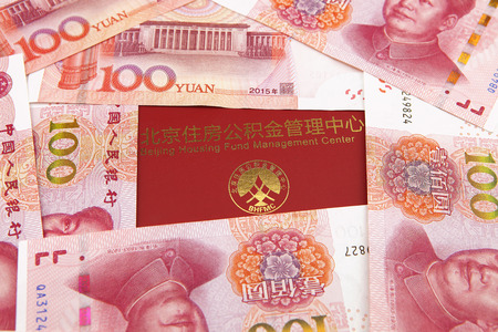 fund: Chinese money and housing accumulation fund bankbook