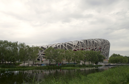 olympic stadium: Beijing National Olympic Stadium