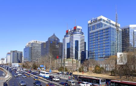 Beijing Xi Er Huan Financial Street Beijing