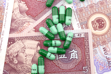 rising prices: The rising prices of  drugs